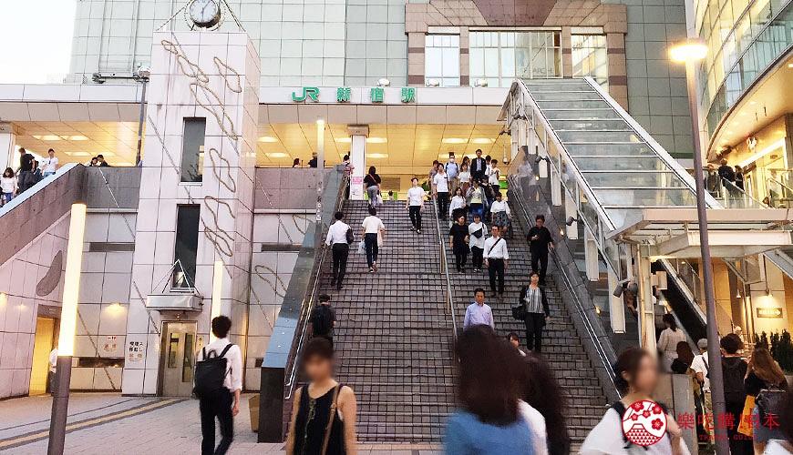 JR新宿站新宿車站新宿懶人包新宿西口