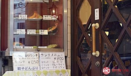 東京淺草老喫茶店咖啡店LODGEAKAISHI