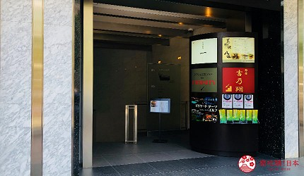 東京推薦高級日本料理店「銀座一」的交通方式步驟四