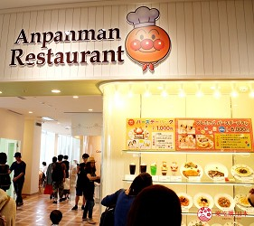 橫濱麵包超人博物館一樓麵包超人餐廳