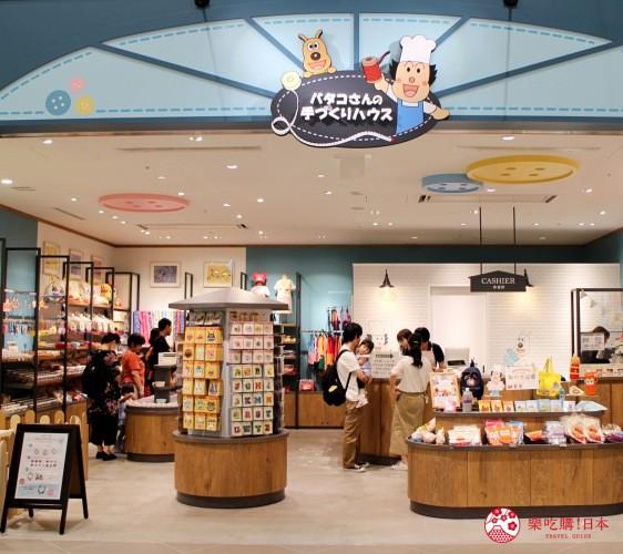 橫濱麵包超人博物館一樓必買伴手禮奶油妹妹的手作屋