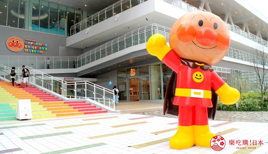橫濱「麵包超人兒童博物館」館外四公尺高的麵包超人雕像