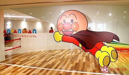 橫濱麵包超人兒童博物館館內