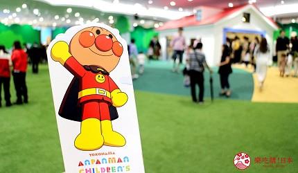橫濱麵包超人兒童博物館門票