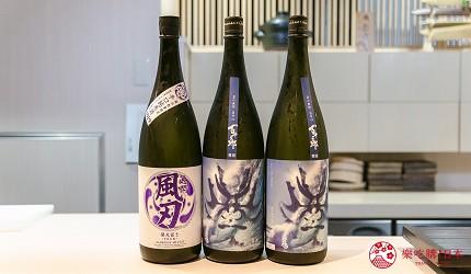 東京惠比壽高級壽司店推薦「鮨 おぎ乃」店內提供的日本酒