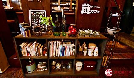東京景點推薦府中市美食咖啡廳藏cafe店內