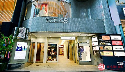 日本東京旅遊銀座高級壽司推薦推介江戶前壽司OMAKASE「鮨ふくじゅ」的交通方式東京MetroGinza Plaza 58