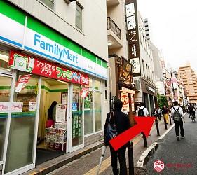 前往東京三田超強CP值居酒屋「樋口」的交通方式步驟二