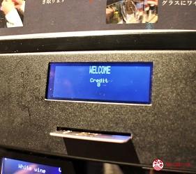 karaksahotelpremier唐草飯店銀座旗艦店免費飲料吧
