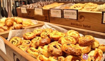karaksahotel唐草飯店東京車站免費早餐8SCafé