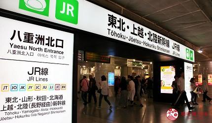 karaksahotel東京站店交通方式