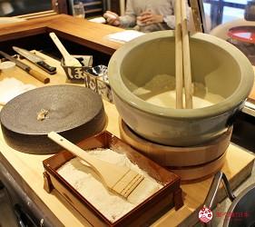 东京推荐天妇罗店「天ぷら きく元」天妇罗的面衣器具