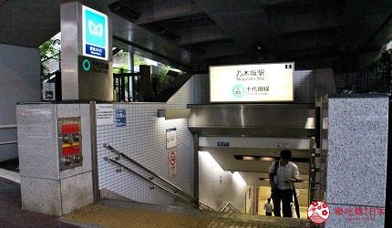东京推荐天妇罗店「天ぷら きく元」附近的青山公园