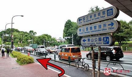东京推荐天妇罗店「天ぷら きく元」的交通方式步骤一
