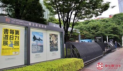 东京推荐天妇罗店「天ぷら きく元」的交通方式步骤二