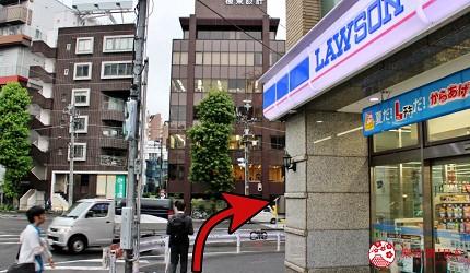 东京推荐天妇罗店「天ぷら きく元」的交通方式步骤四