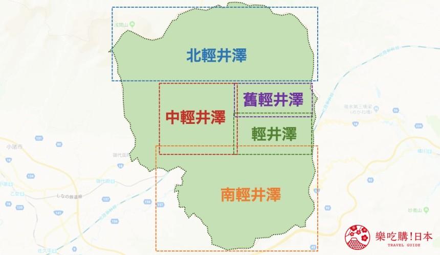 輕井澤自由行一日遊最完整攻略的輕井澤區域示意圖