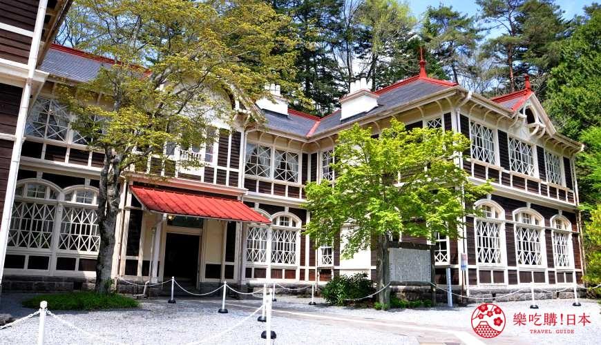 輕井澤一日遊好玩景點推薦的「舊三笠飯店」外觀