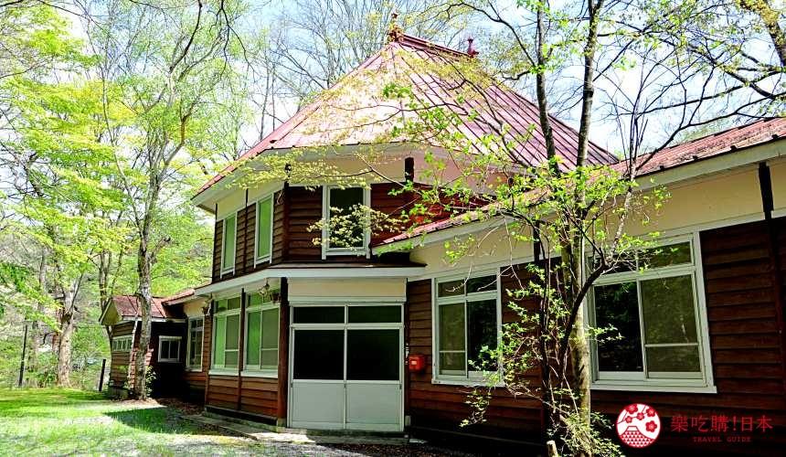 輕井澤一日遊好玩景點推薦的「舊瑞士公使館(深山莊)」外觀
