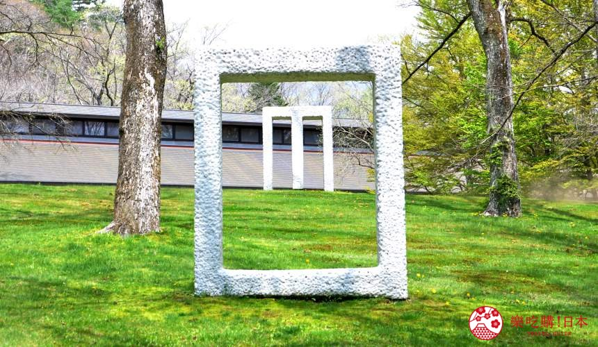輕井澤一日遊好玩景點推薦的「Sezon 現代美術館」雕刻物