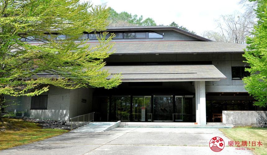 輕井澤一日遊好玩景點推薦的「Sezon 現代美術館」外觀