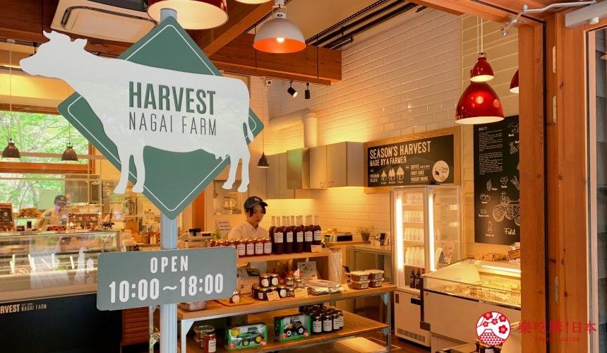 輕井澤一日遊好玩景點推薦的「榆樹街小鎮」的「HARVEST NAGAI FARM」外觀