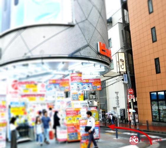 横滨高级寿司店必吃推荐「鮨 七海」的交通方式步骤四