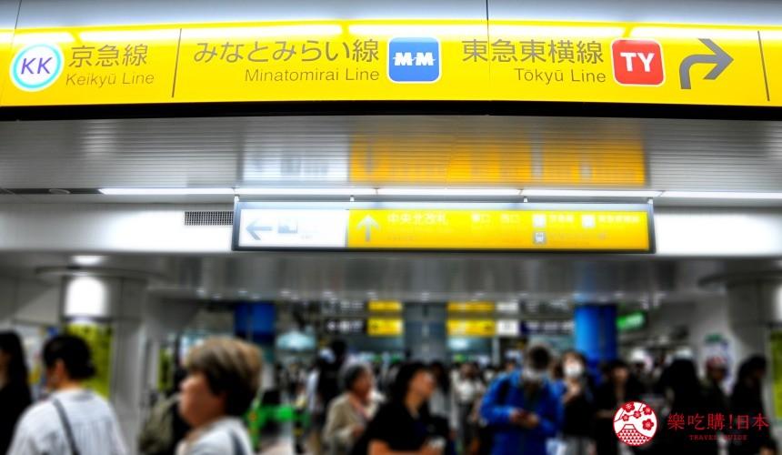横滨高级寿司店必吃推荐「鮨 七海」距离横滨车站西口3分钟