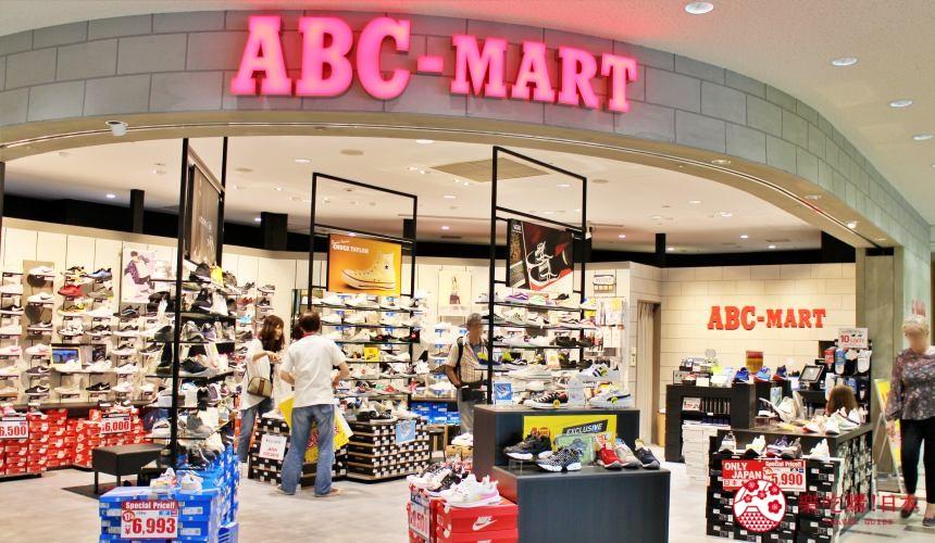 日本東京成田機場內的ABC Mart店