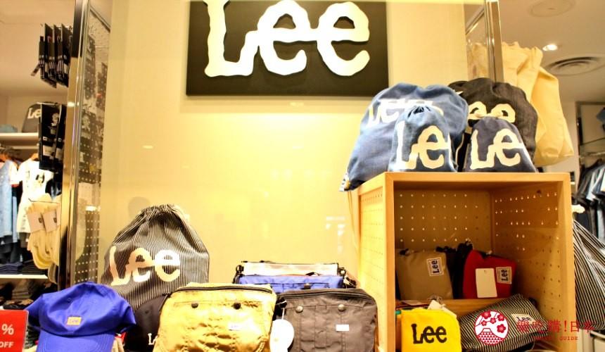 牛仔品牌大廠Lee的商品架