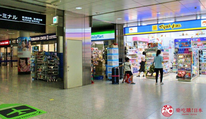 東京成田機場內地下一層的松本清