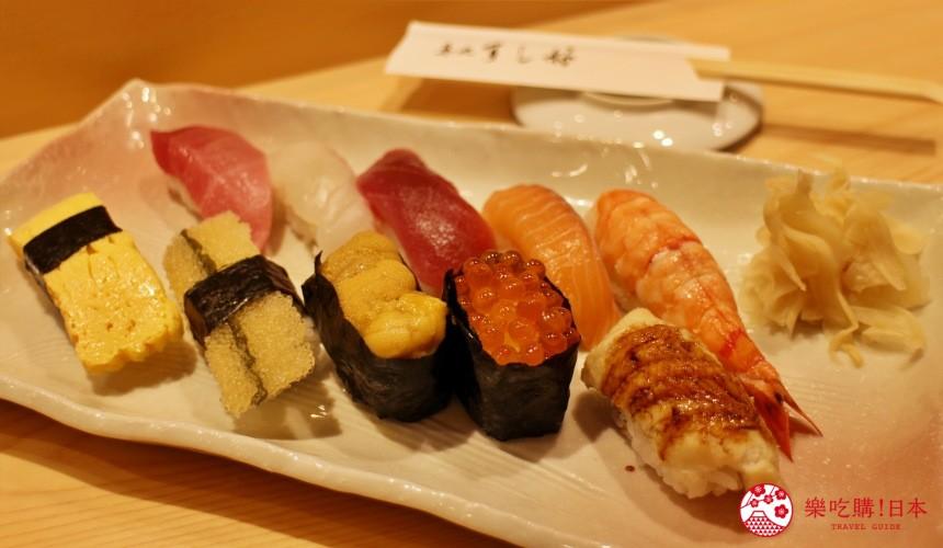 築地すし好提供的手握壽司「雅」套餐