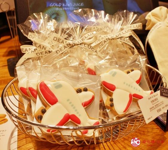 東京成田機場內的DEAN & DELUCA CAFE的飛機小餅乾