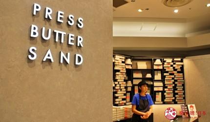 Press Butter Sand機場店