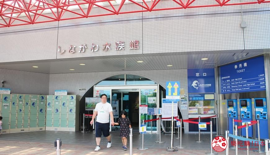 东京景点水族馆品川水族馆入口处