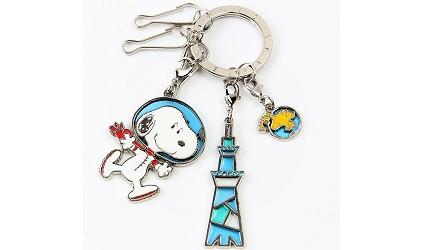 東京展覽活動東京晴空塔史努比展太空人史努比展周邊商品