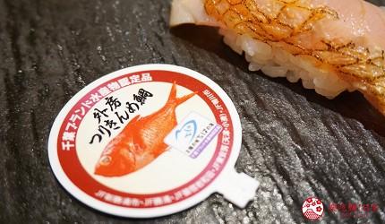 東京上野必吃高級壽司店「すし尽誠」的「おまかせコース」的金目鯛的認證標籤