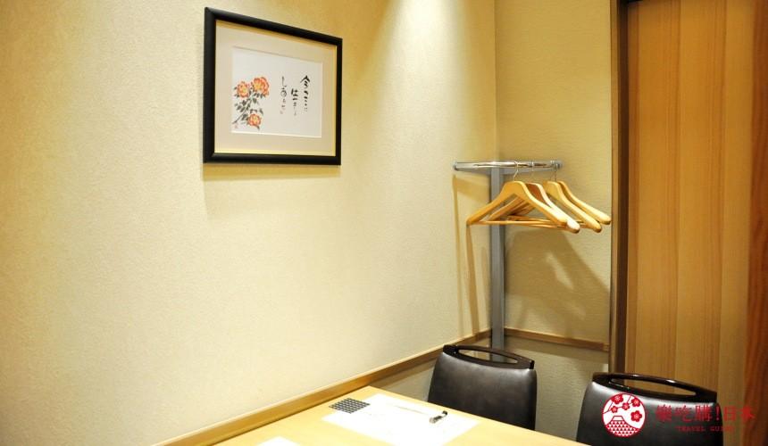 東京高質感壽司店推薦「赤坂 鮨葵」的包廂座位