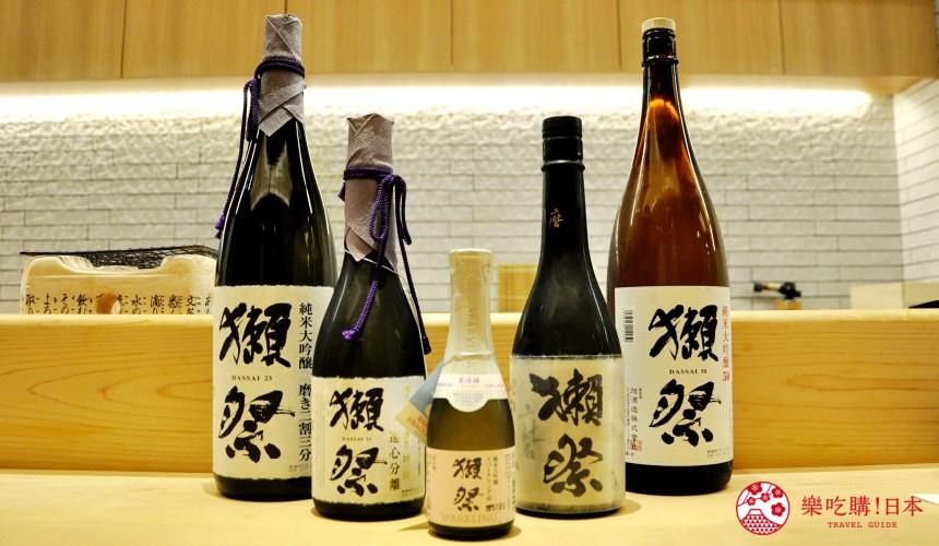 東京高質感壽司店推薦「赤坂 鮨葵」提供的名酒獺祭