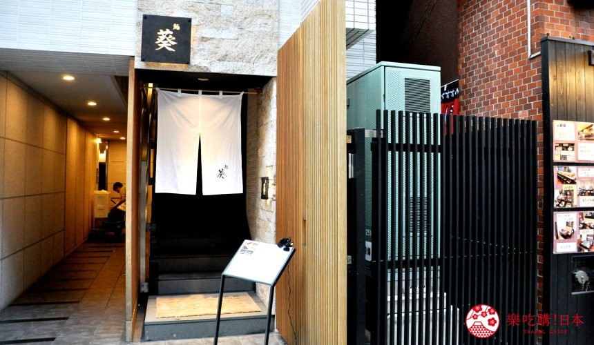 東京高質感壽司店推薦「赤坂 鮨葵」的交通方式步驟一
