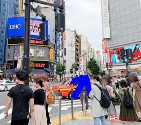 新宿必吃鐵板燒店「湛山」的交通方式步驟一