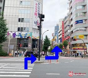 新宿必吃鐵板燒店「湛山」的交通方式步驟四