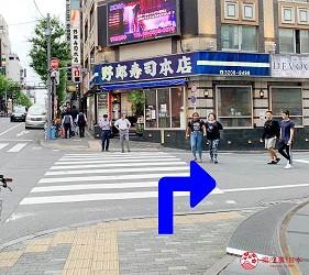 新宿必吃鐵板燒店「湛山」的交通方式步驟五