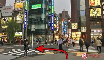 前往東京高級壽司店推薦「天鮨」的交通步驟第一步