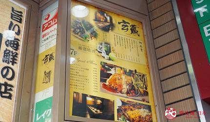 東京上野車站前超人氣居酒屋「蟹と海鮮 尊 上野店」位於七樓