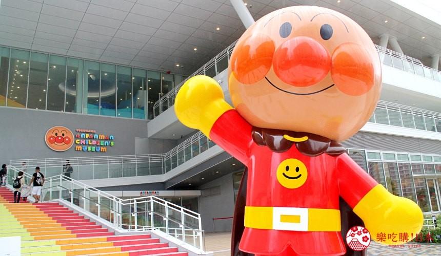 橫濱的麵包超人兒童博物館門口