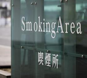 日本街頭的吸煙區