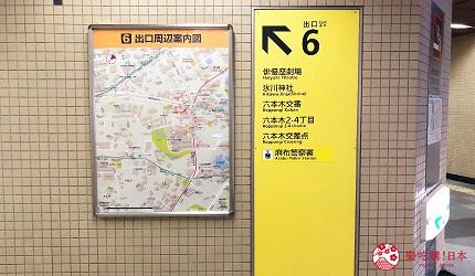 东京六本木A5神户牛涮涮锅推荐「神户牛涮涮锅 肉邸 金山」的交通方式步骤一