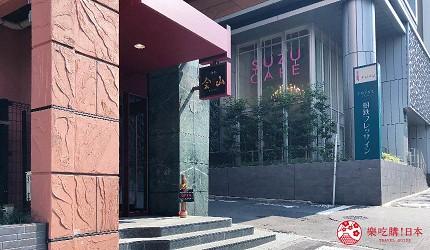 东京六本木A5神户牛涮涮锅推荐「神户牛涮涮锅 肉邸 金山」的交通方式步骤三