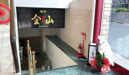 东京六本木A5神户牛涮涮锅推荐「神户牛涮涮锅 肉邸 金山」的交通方式步骤四